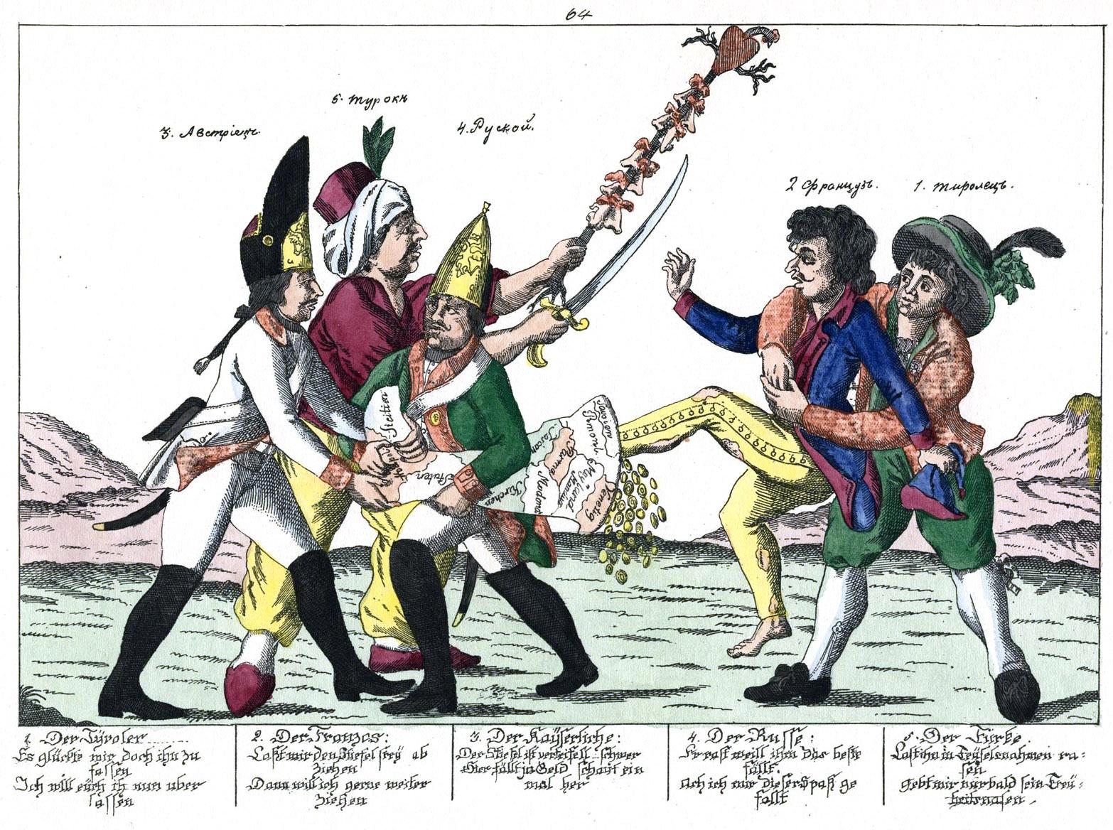354. Карикатура на неудачу французов при Сен Жан д'Акре
