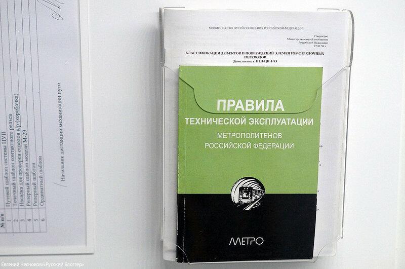 Метро Смоленская. Синергия2. 02.04.16.04..jpg