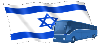 Выбор и заказ экскурсий по Израилю