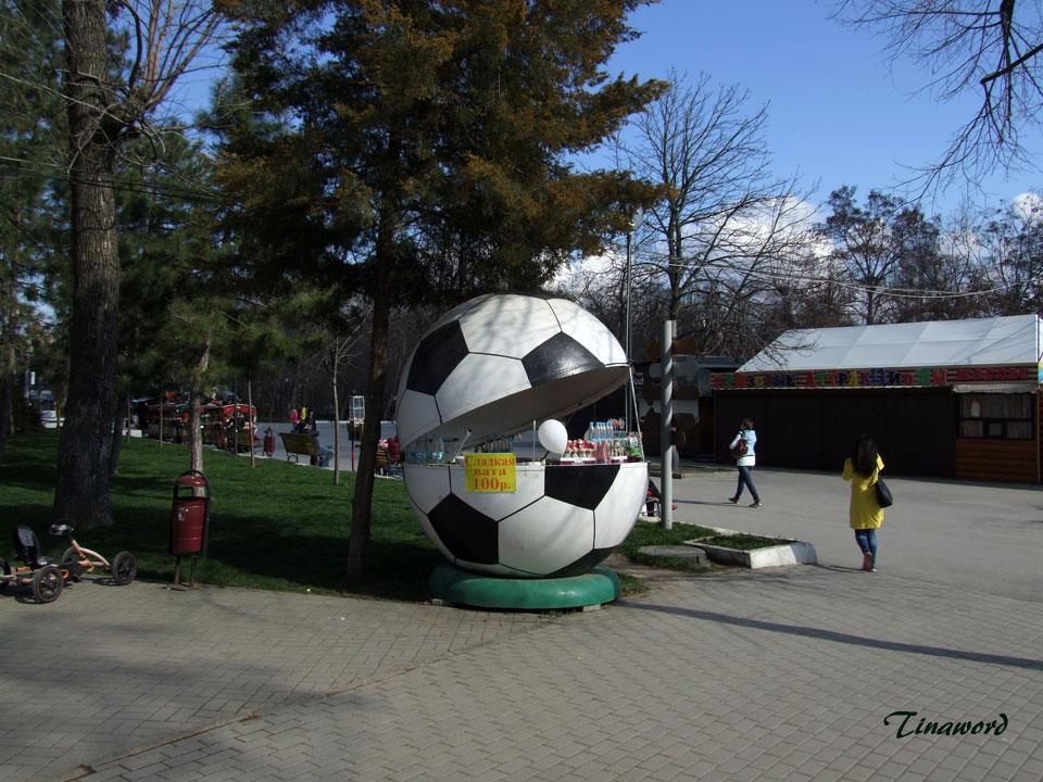 мяч-7.jpg