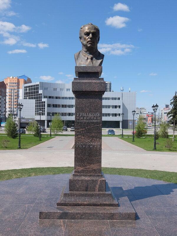 Новокузнецк - Бюст Ермакова