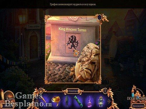 Королевский детектив 3: Легенда о Големе. Коллекционное издание