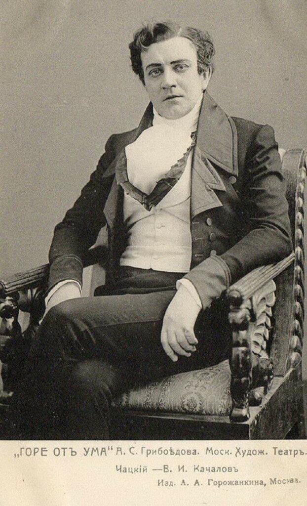 Дружил с Анатолием Мариенгофом; в его романах «Роман без вранья» и «Мой век. Моя молодость», которые очень биографичны, много написано о Качалове и его семье, окружении