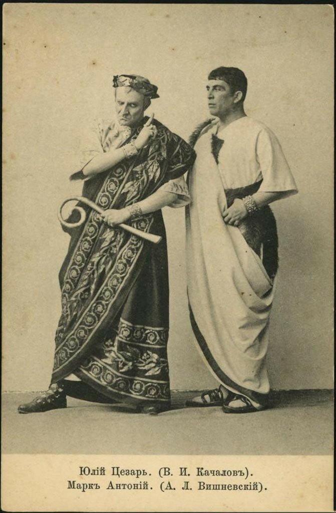 Окончив гимназию в 1894 году, он поступил на юридический факультет Петербургского университета. Бывал в Вильне на каникулах. В 1896 году на каникулах играл вместе с В. Ф. Комиссаржевской во время её гастролей в пьесе Г. Зудермана «Бой бабочек»