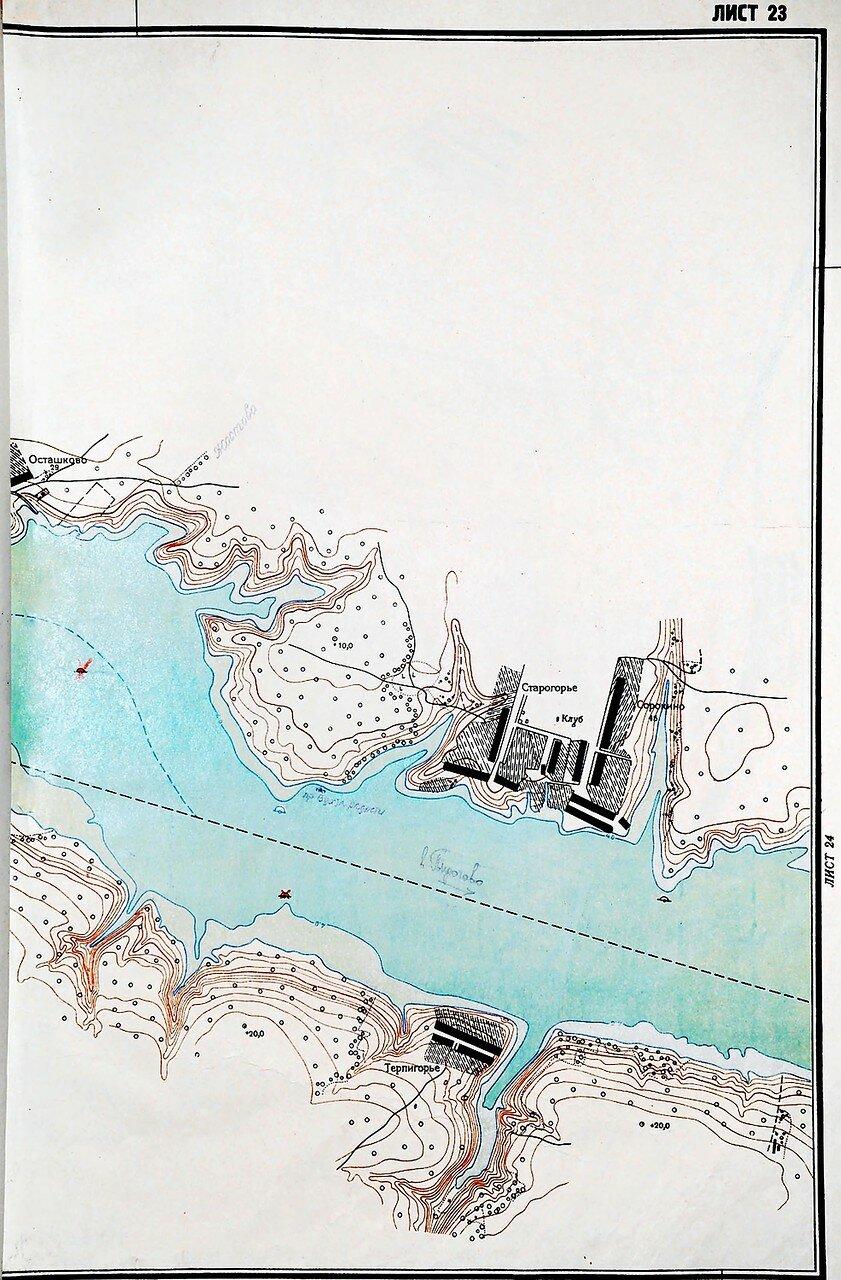 26. Лист 23. Пироговское водохранилище