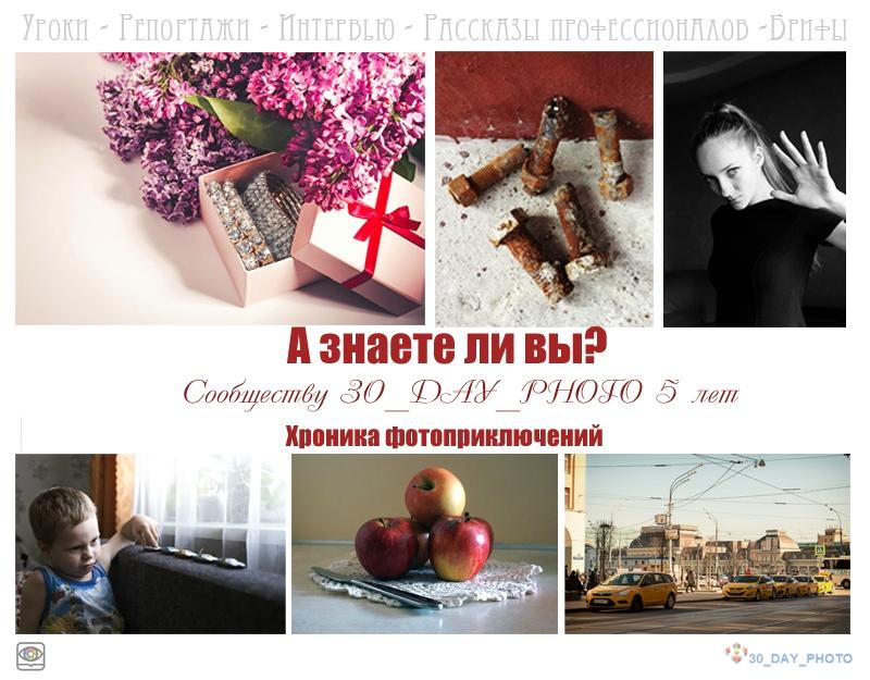 0_e17ca_5b744687_orig.jpeg