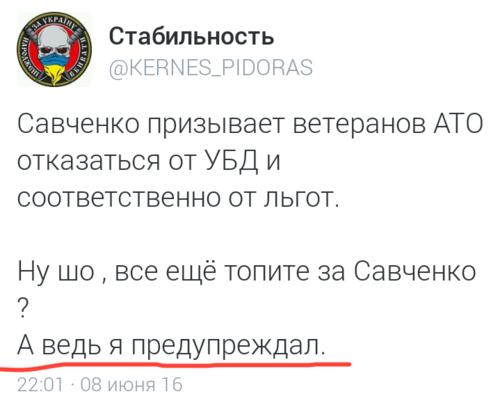ХуХарьков_2016-06-08