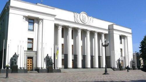 Рада намерена разорвать дипломатические отношения с Россией