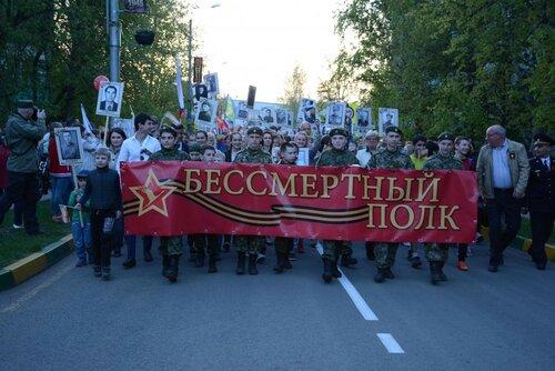 """В Кишиневе 9 мая успешно прошел """"Бессмертный полк"""""""