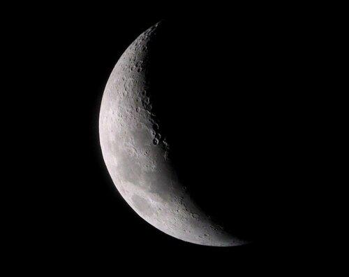 Луна оказалась потерянной частью Земли?