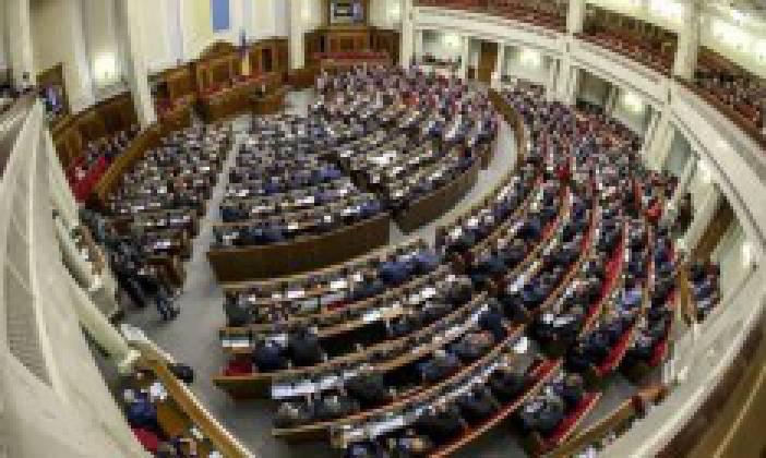 Парламент намерен запретить изъятие серверов в ходе обыска