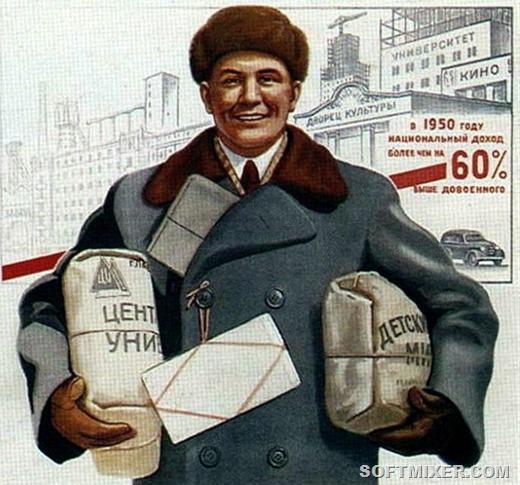 Кредиты в СССР