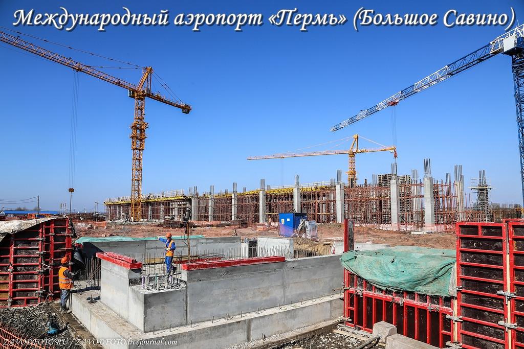 Международный аэропорт «Пермь» (Большое Савино).jpg