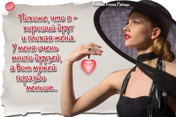Картинки с Надписью Женский ум