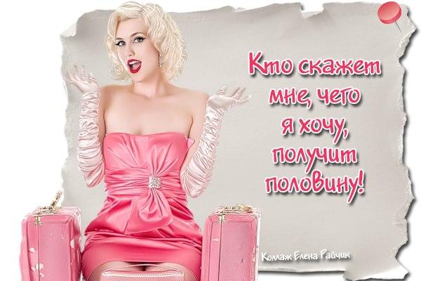 Картинки с Надписью Женские фантазии