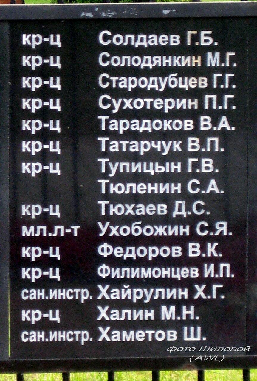 https://img-fotki.yandex.ru/get/28072/199368979.1d/0_1be8de_d377bab8_XXXL.jpg