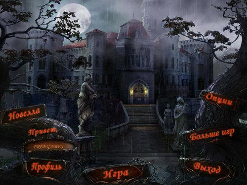 Ровно в полночь | Stroke of Midnight (Rus)