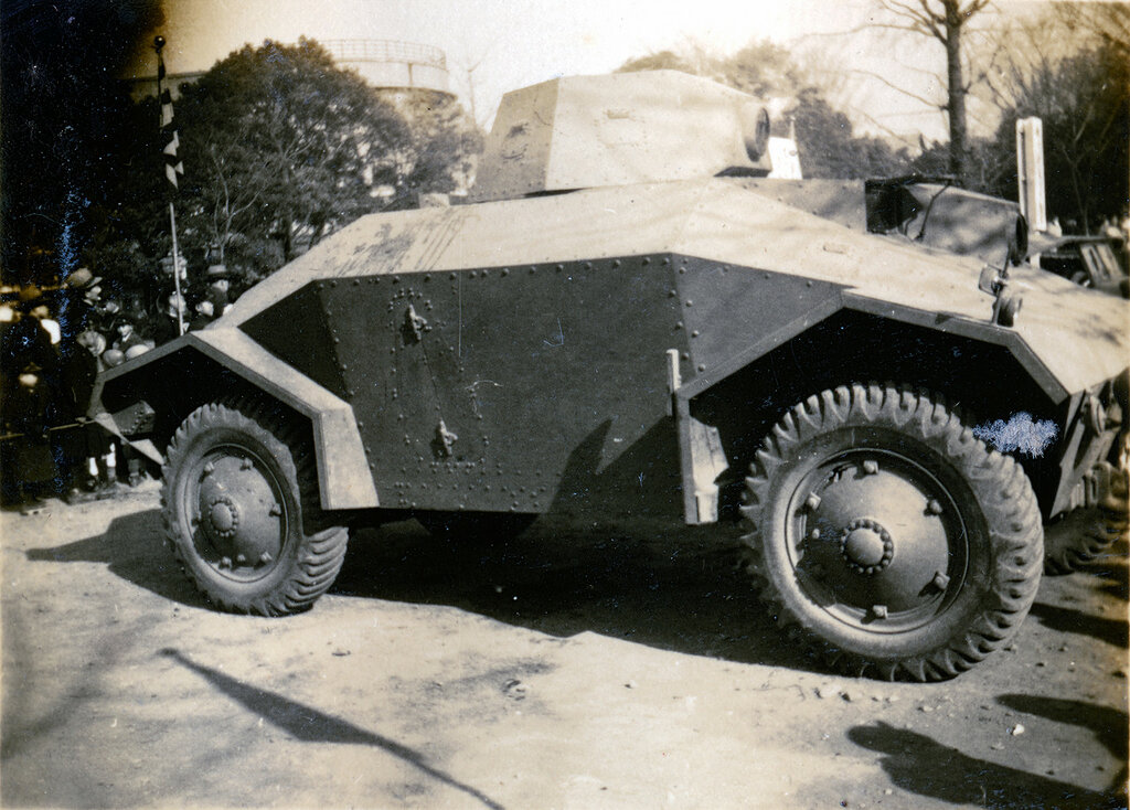 armored military vehicle - Alvis-Straussler AC3D