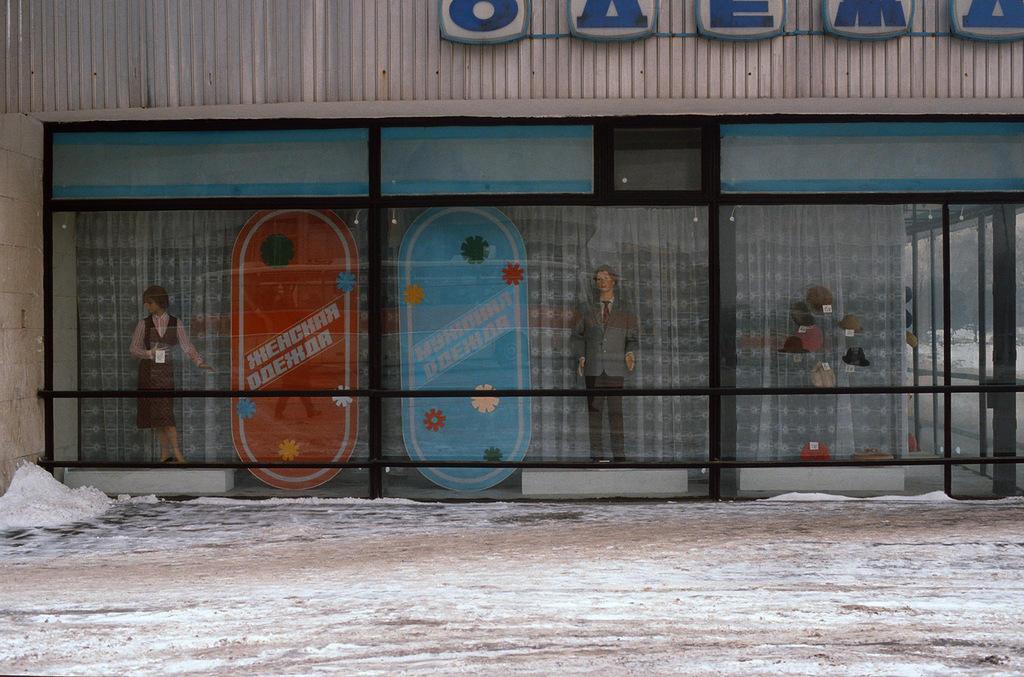 Ненавязчивые витрины магазинов.