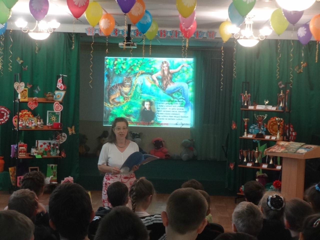 пушкин,сказки,неделя русского языка,донецкая республиканская библиотека для детей