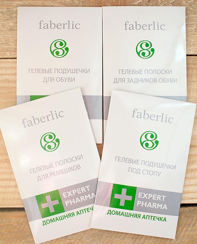 faberlic-фаберлик-монарда-плюс-гель-спрей-для-очищения-воздуха-гелевые-подушечки-полоски-отзыв4.jpg