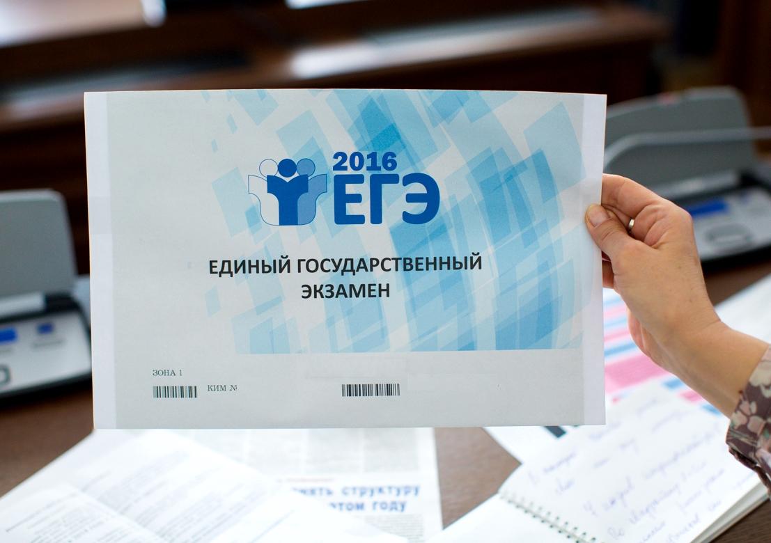 50 выпускников Казани написали ЕГЭ на100 баллов