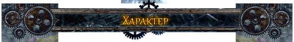 https://img-fotki.yandex.ru/get/28072/324964915.8/0_1654ec_282f61d1_orig