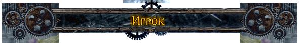 https://img-fotki.yandex.ru/get/28072/324964915.8/0_1654ef_8c7fa485_orig