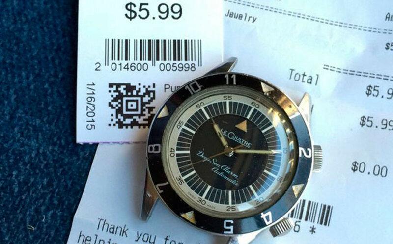 Часы LeCoultre
