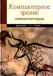 Литература о ИИ и ИР - Страница 3 0_13cdeb_7c9235a0_M