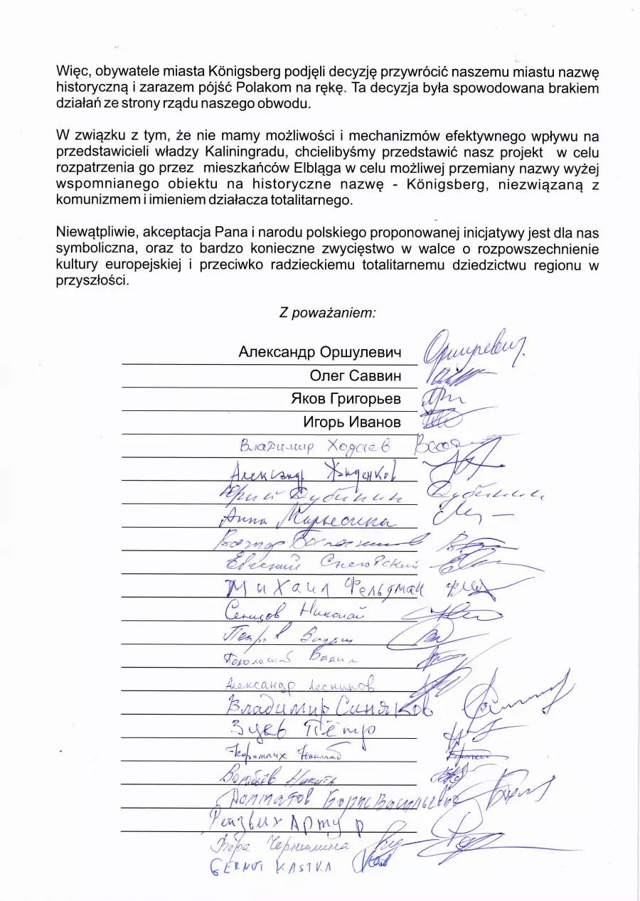 20160718-БАРС собрал в Кёнигсберге подписи под петицией к старосте польского Эльблонга-pic4