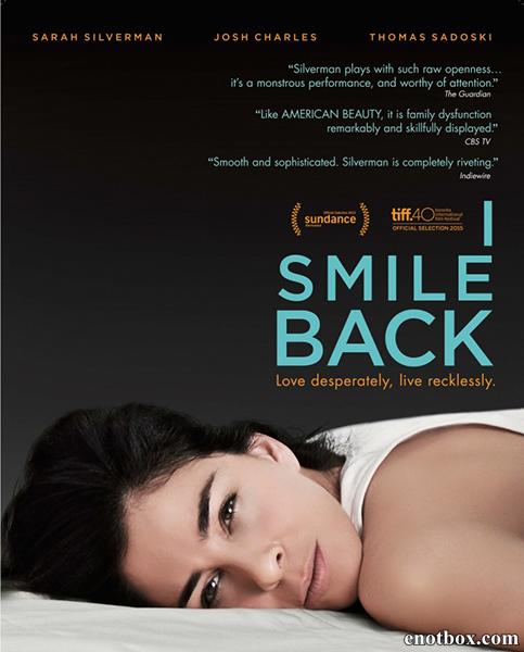 Я улыбаюсь в ответ / I Smile Back (2015/WEB-DL/WEB-DLRip)