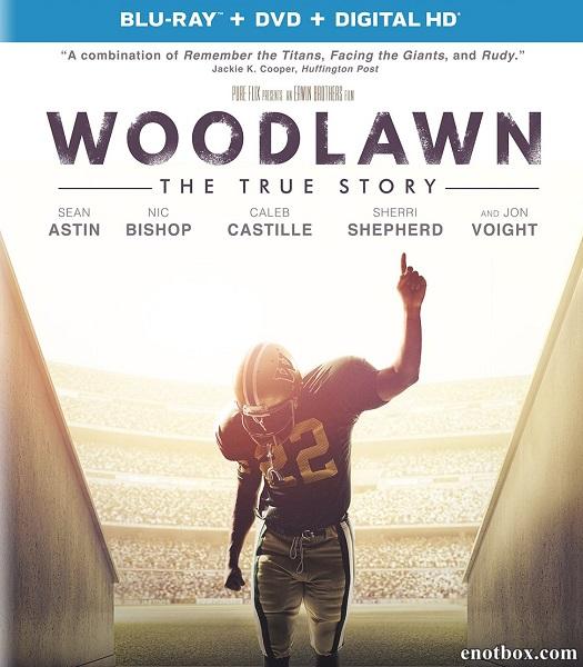 Вудлон / Woodlawn (2015/BDRip/HDRip)
