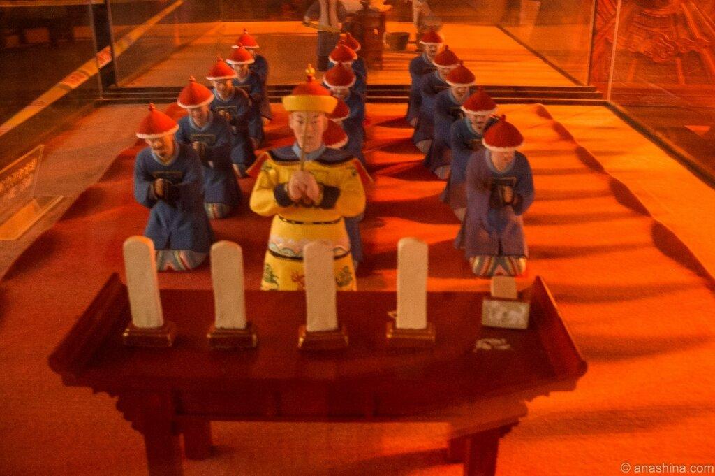 Моление предкам, Храм Императорских Предков, Пекин