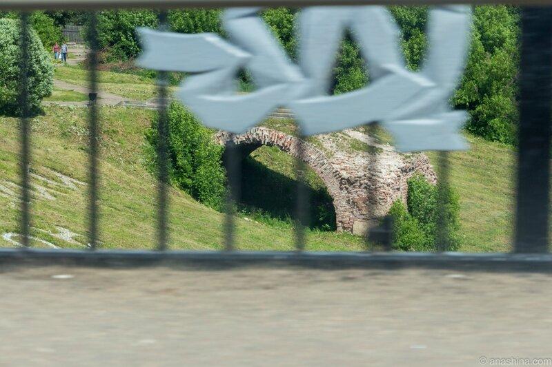 Опора старого моста напротив Днепровских ворот, Смоленск