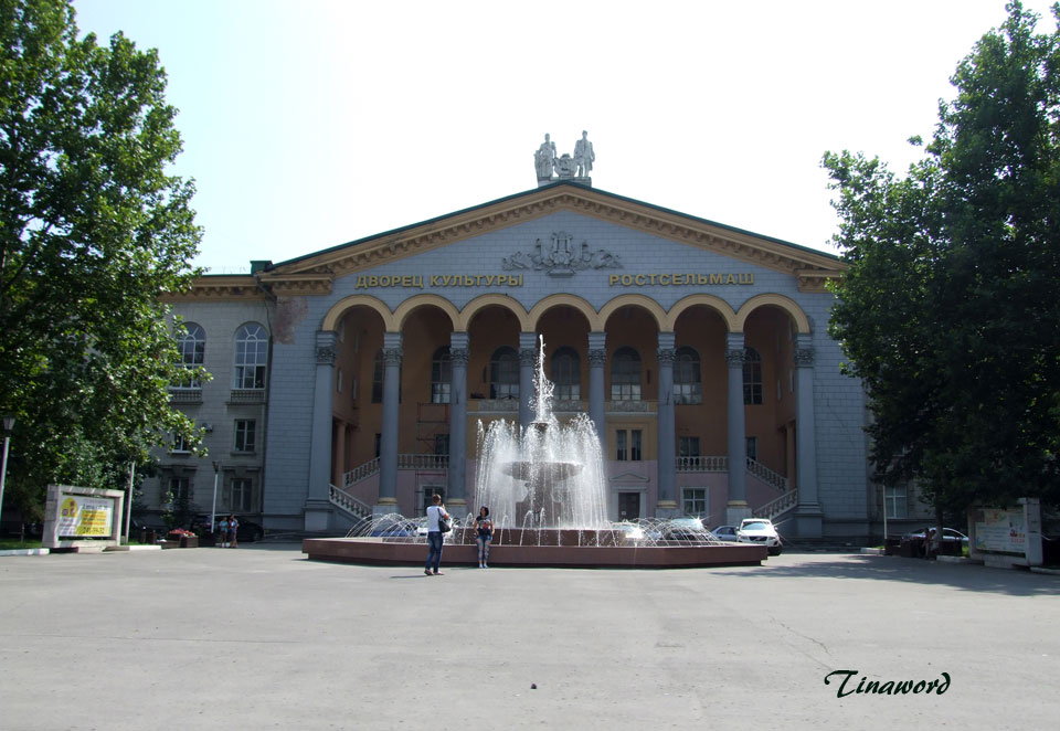фонтан-ДК-Р-4.jpg