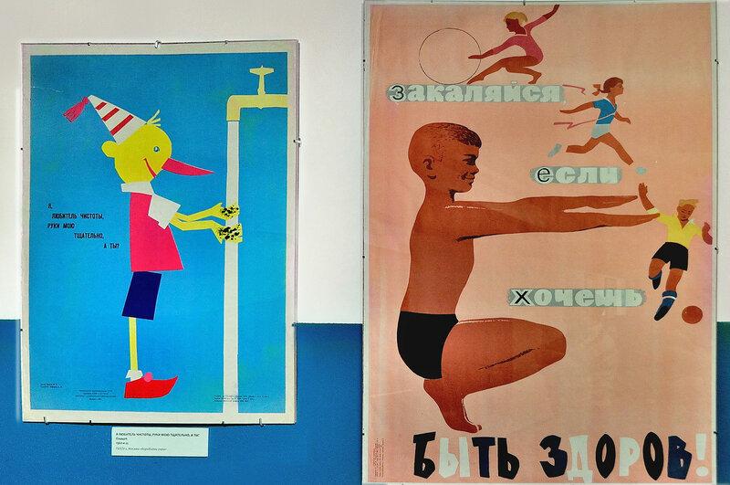 Плакаты 60-х