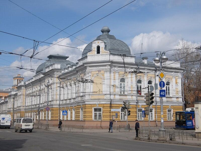 Иркутск - Дом на Свердлова