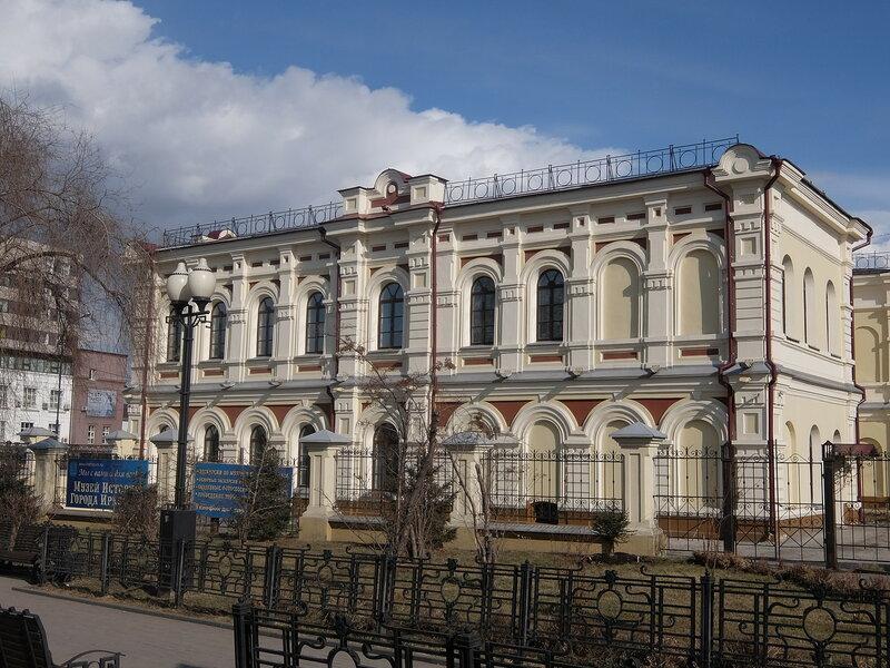 Иркутск - Музей истории города