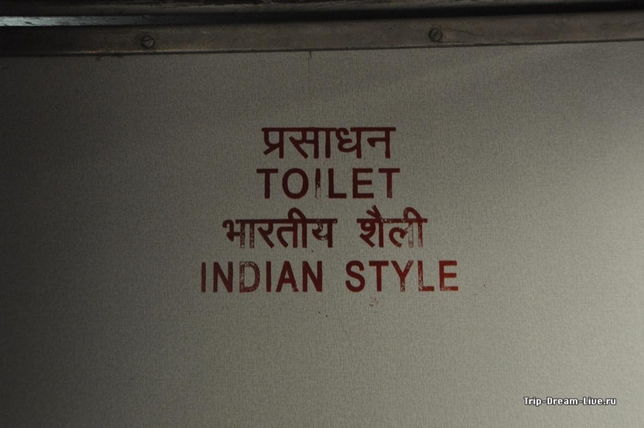 Такой вот он Indian Style