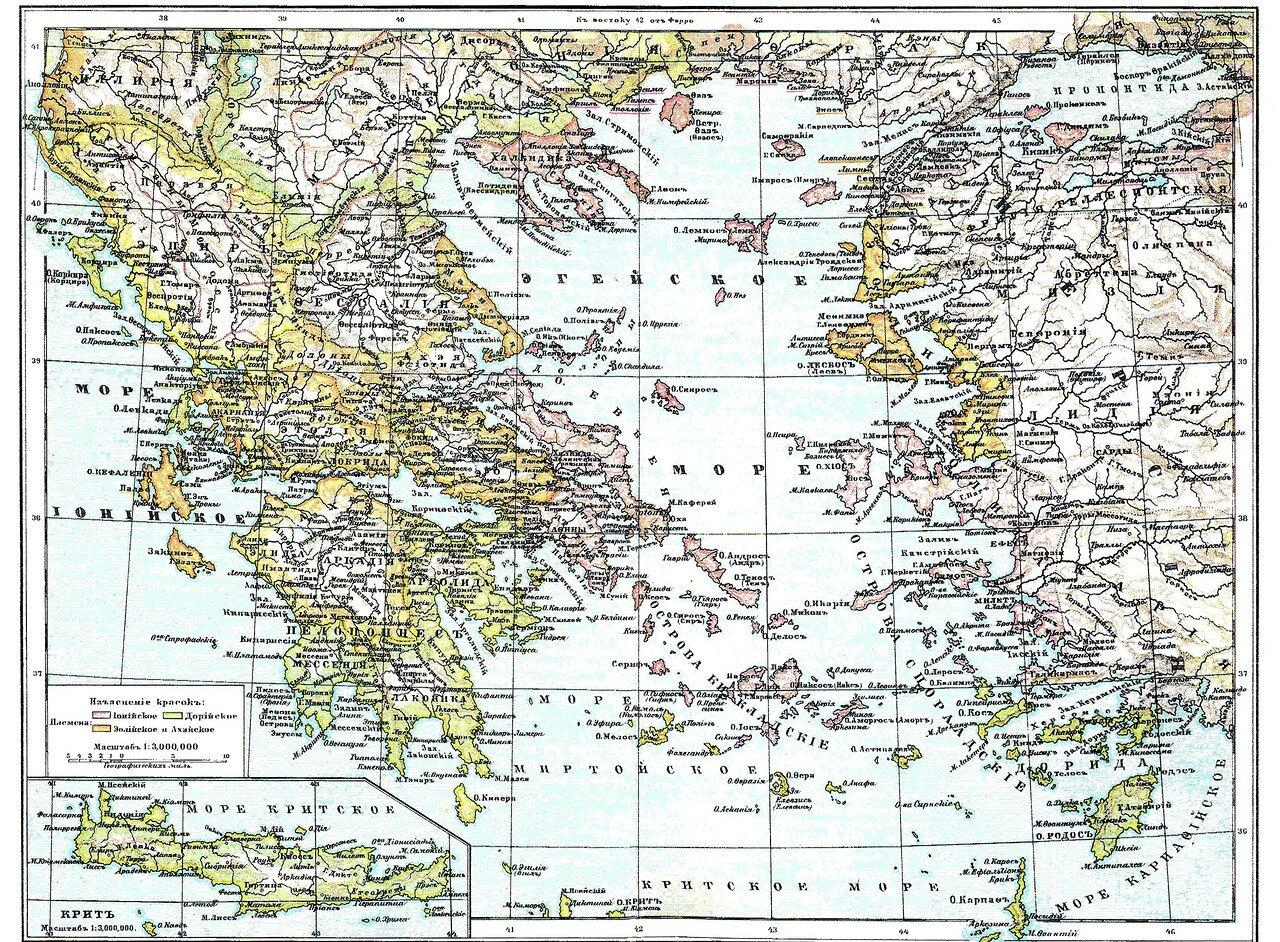 Эгейский мир