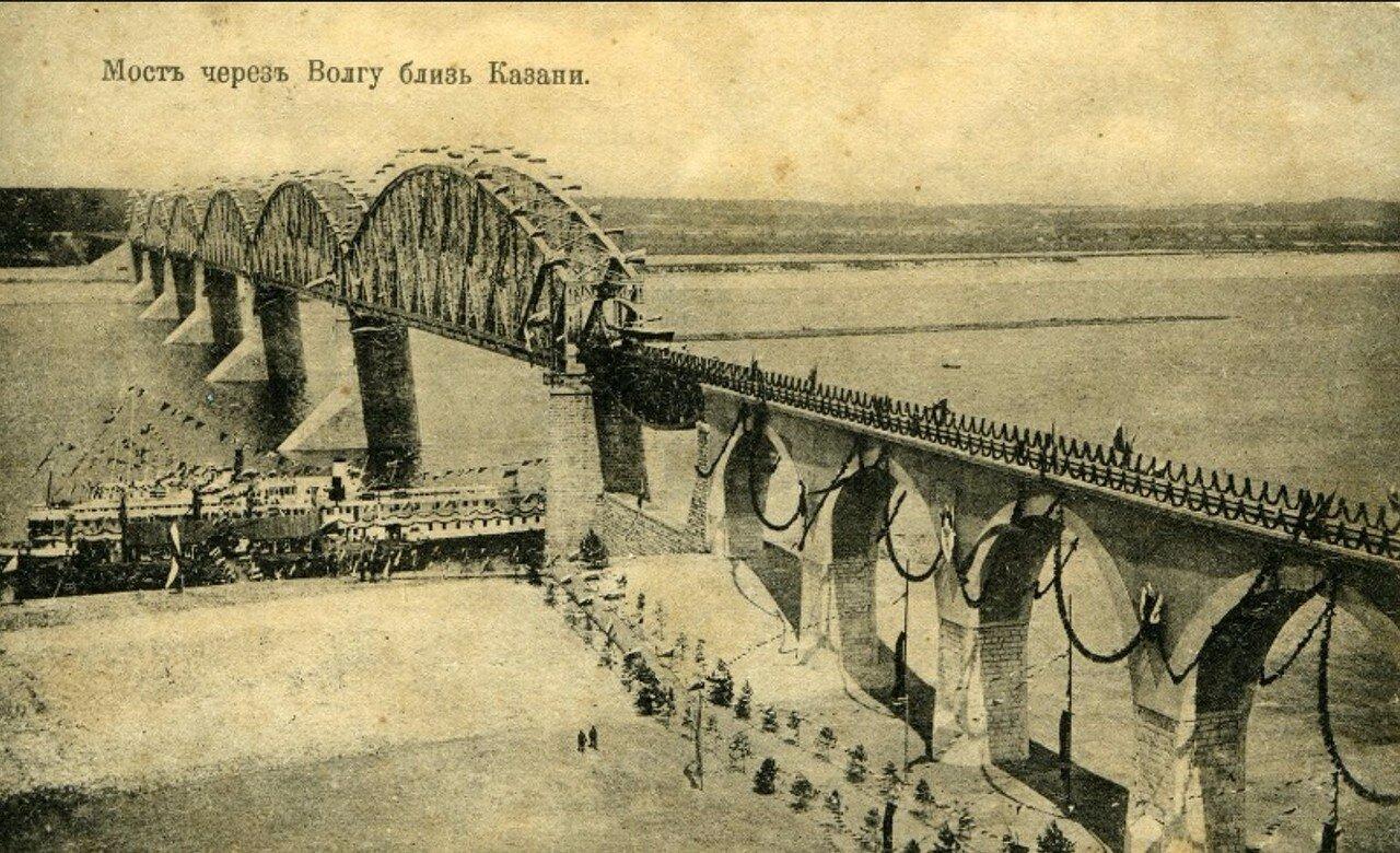 Мост через Волгу близ Казани
