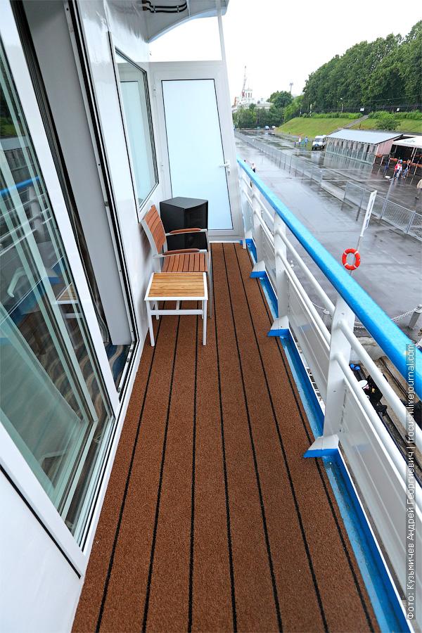 Балкон двухместного люкса №302 на палубе «Нева». теплоход «Александр Грин»