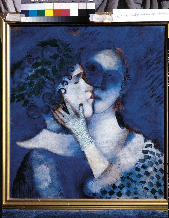 Marc Chagall in Milan1280.jpg