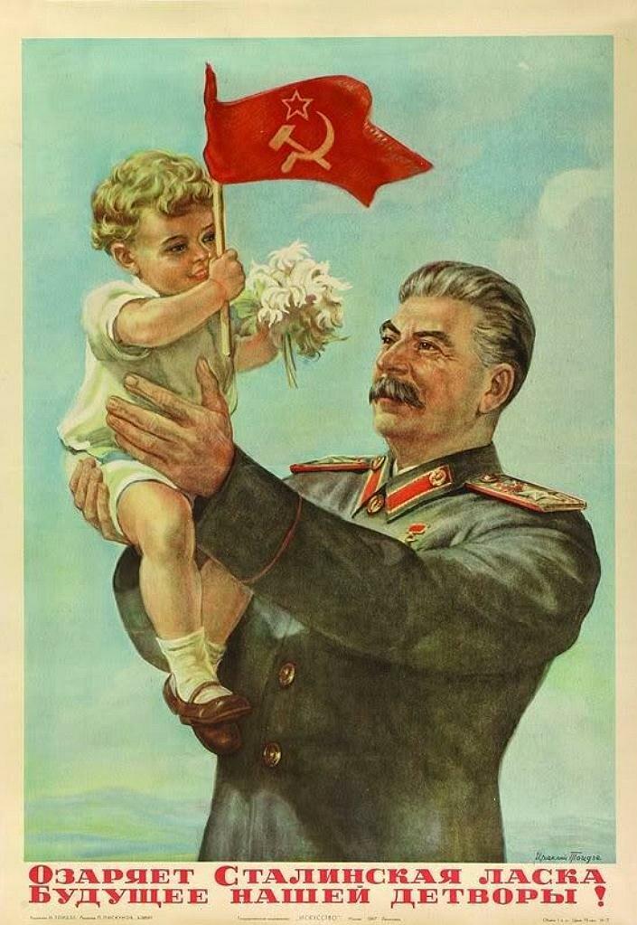 Озаряет Сталинская ласка Будущее нашей детворы! 1947 г., Ираклий Тоидзе, (61 x 43 cm)