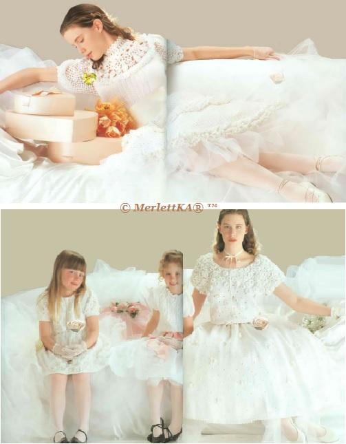 Вязаные свадебные наряды - для