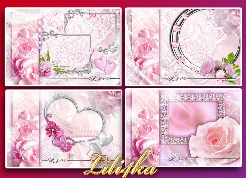 Свадебный альбом_№13