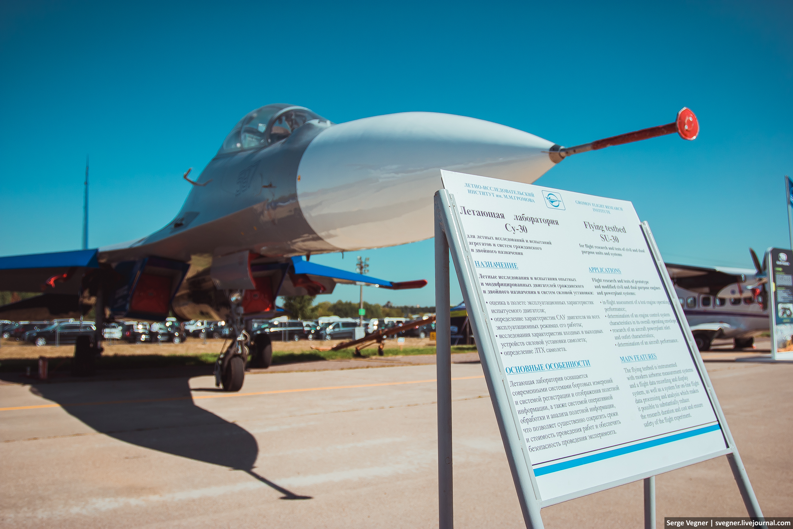 MAKS-2015 Air Show: Photos and Discussion - Page 3 0_f5abd_5826d4bf_orig