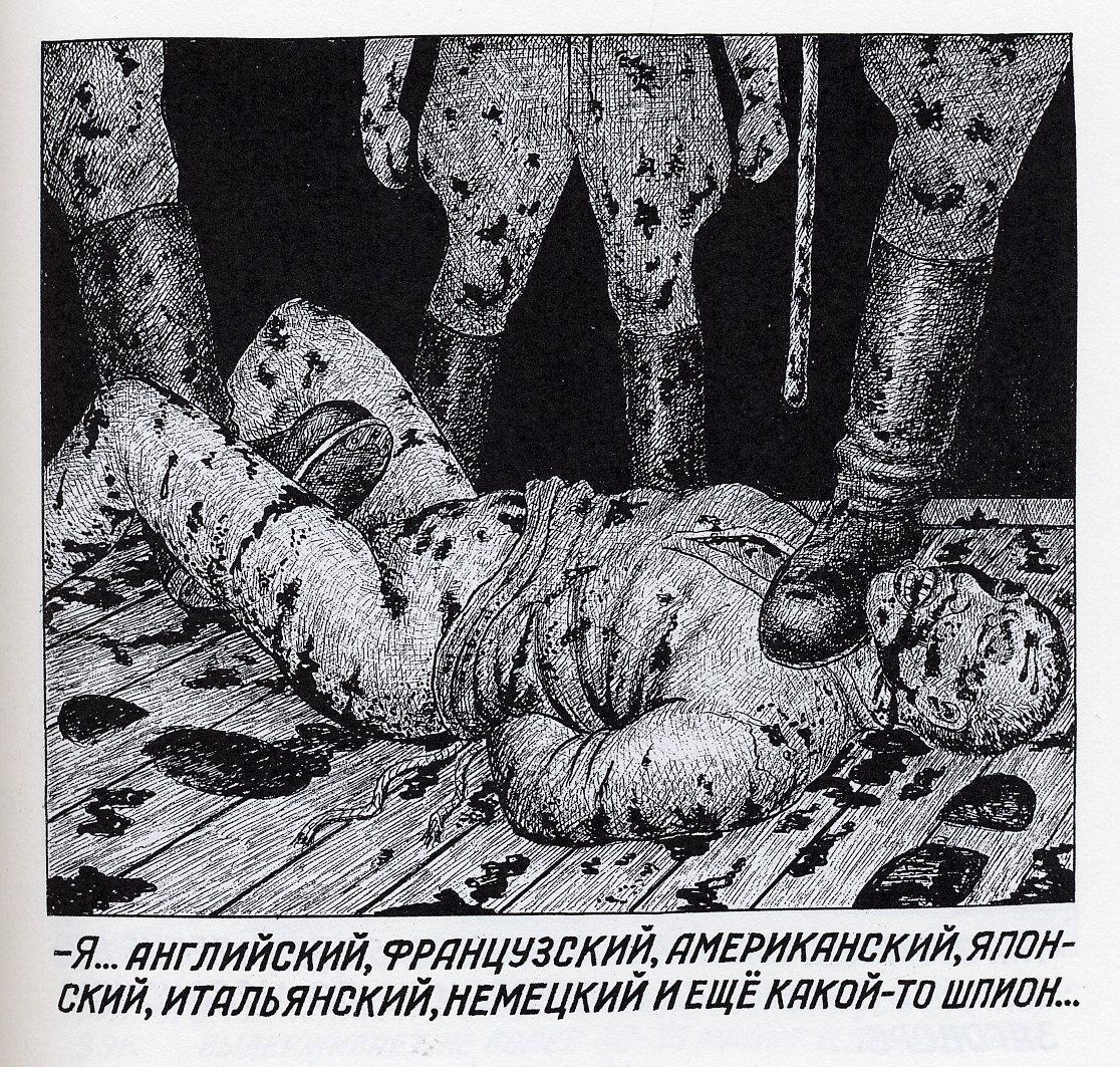 Рисунки японских пыток 3 фотография