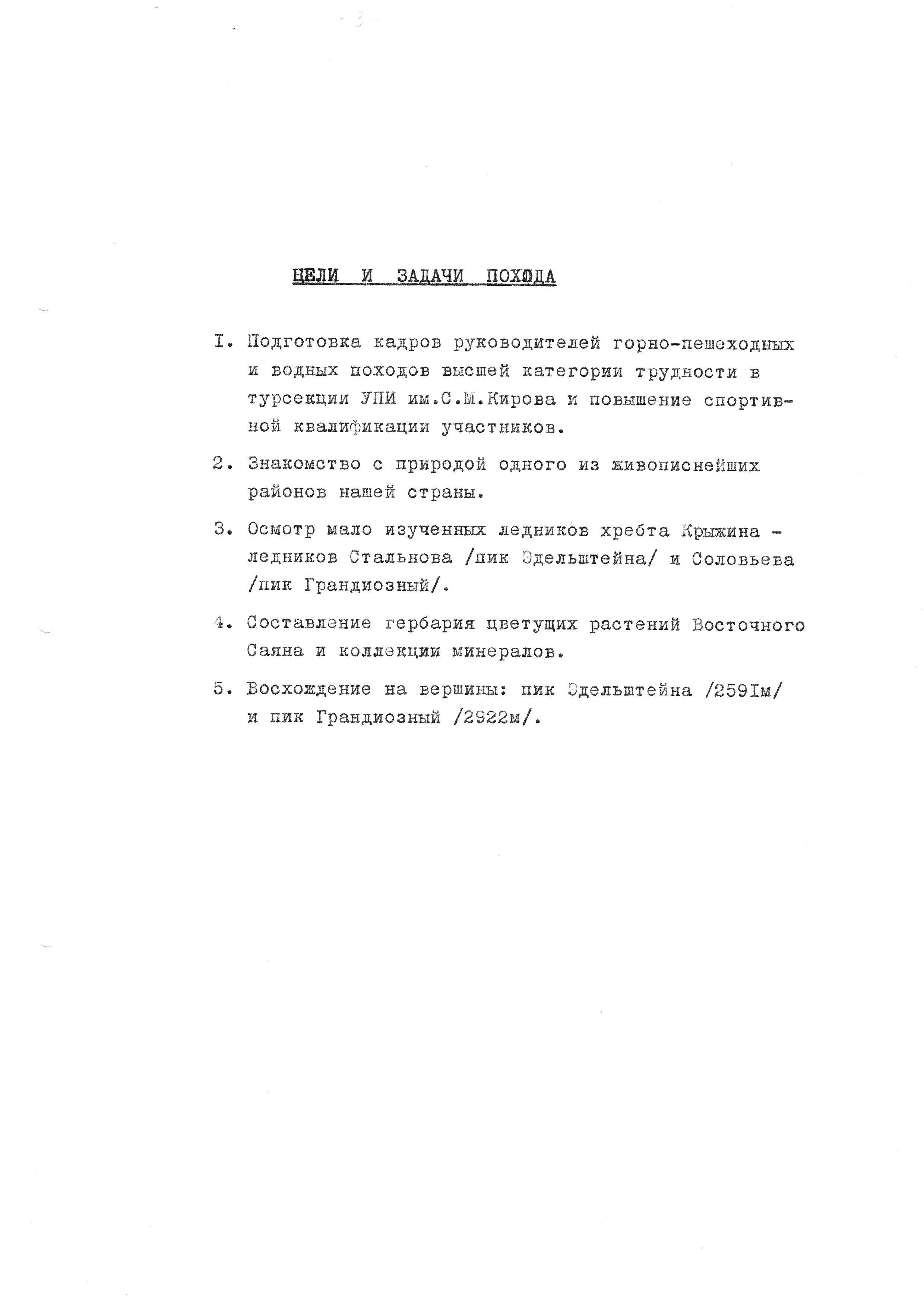 https://img-fotki.yandex.ru/get/2814/164520479.7d/0_e48b1_b7deb25d_orig.jpg